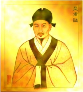 Image of Yellow Emperor