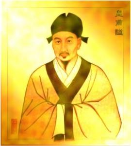 Image of Yellow Emperor